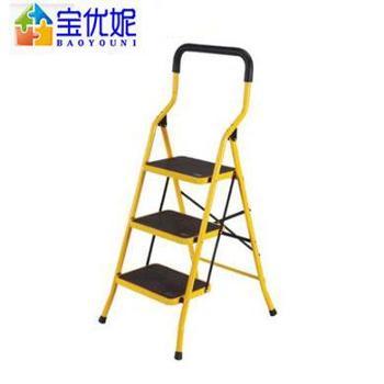 宝优妮 DQTY03家用折叠梯子 加厚宽踏板三步梯