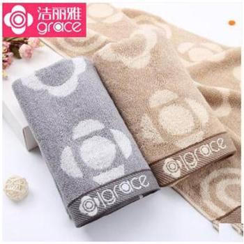 洁丽雅玉洁双条装纯棉加厚加大毛巾115g8992