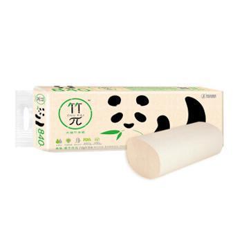 竹π竹浆本色纸卷纸70克12粒装3层 1提