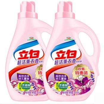 立白 立白 超洁薰衣香洗衣液 双瓶装 2.6千克*2