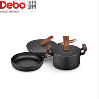 克里斯蒂套装锅(22cm汤锅+26cm煎锅+30cm炒锅) DEP-560