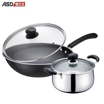 爱仕达 悦厨两件套 30cm搪瓷炒锅+20cm不锈钢汤锅 PH02D4TG