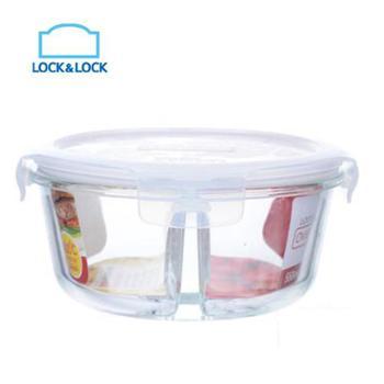乐扣乐扣密封圆形分格耐热玻璃保鲜盒便当盒550mlLLG831C