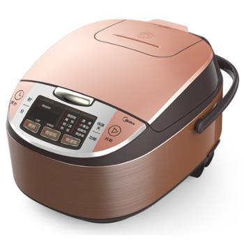 美的 黄晶蜂窝内胆聚能加热预约电饭煲 4L 粉色 FS4041