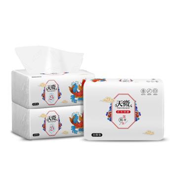 天微3包抽纸家用餐巾纸卫生纸巾