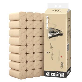 天微卷纸家用竹浆本色卷纸12卷厕纸
