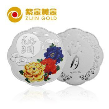 紫金黄金(ZiJin)花好月圆银月饼套装送礼彩银银摆件送礼自用
