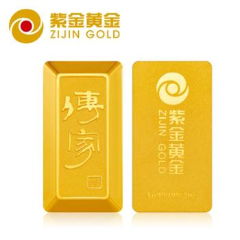 紫金黄金 梯形投资金条足金59金砖家族传家金条紫金矿业黄金金块