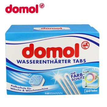 德国进口domol洗衣机槽清洁泡腾片清洗洗涤片一盒60块rossmann