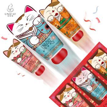 台湾unicat变脸猫护手霜礼盒伴手礼可爱便携小巧随身秋冬