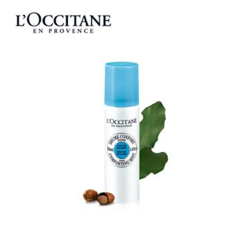 欧舒丹/L'occitane乳木果舒润保湿喷雾爽肤水50ML