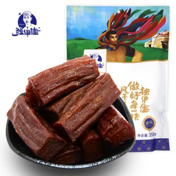 休闲零食 自然风干牛肉 内蒙古特产 独伊佳 彩装358g 原味