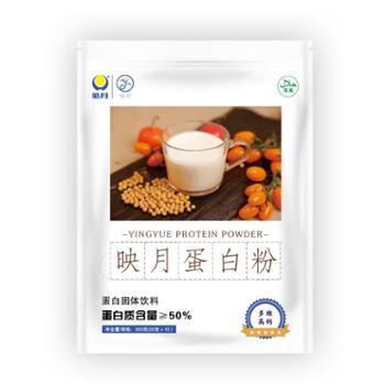 皓月蛋白质粉高钙蛋白质含量36%补充蛋白质20g*15包