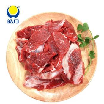 皓月分割牛肉1kg/卷*2卷