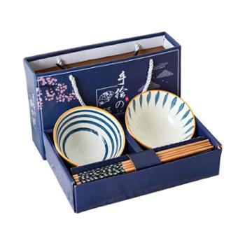 小物家园青花瓷碗筷套装米饭碗碟套装2碗2筷装
