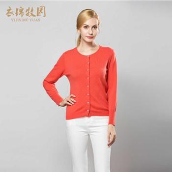 新款毛衣外套女开衫韩版短款纯色纽扣羊绒衫女圆领针织衫定制