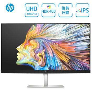 惠普/HP4K28英寸液晶台式游戏电竞电脑显示器U28