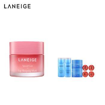 兰芝/Laneige夜间修护保湿修护唇膜20g