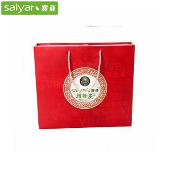赛亚(Saiyar)5kg留胚米礼盒 宝宝米胚芽米新米绿色香米dami礼盒装