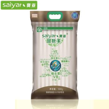 赛亚留胚米500g*8袋 共8斤