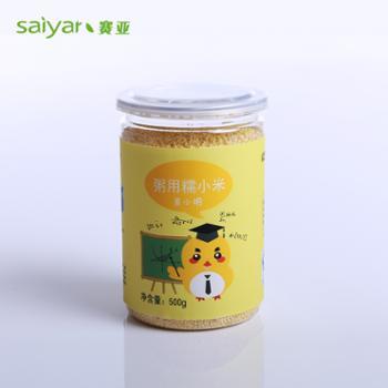赛亚 粥用糯小米 500g*4罐 五谷杂粮 香糯小米