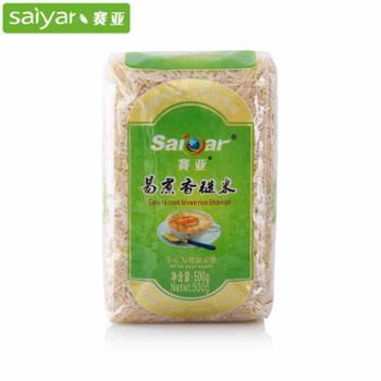 赛亚 易煮香糙米 500gX2袋共2斤