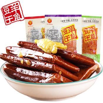 羊角手工豆腐干90g*5袋