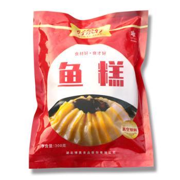 好余轩丹江口火锅鱼糕3袋超值装300g*3袋