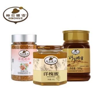 神农蜂语蜂蜜花粉组合500g+500g+230g