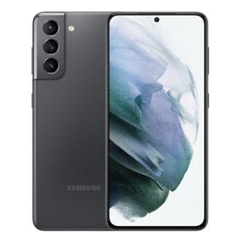 三星S21(SM-G9910)双模5G手机