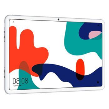 华为平板MatePad10.4英寸平板电脑