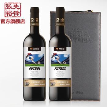张裕先锋 原瓶进口红酒葡萄酒西班牙爱欧公爵德比梦干红双支礼盒