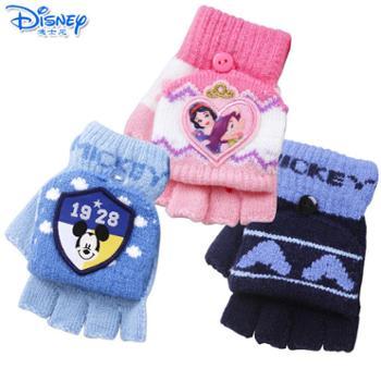 迪士尼男女童冬季保暖卡通针织半指翻盖魔术手套