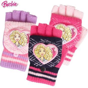 芭比公主女生儿童冬季卡通针织半指翻盖魔术手套