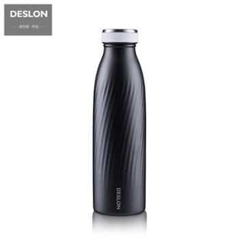 德世朗(DESLON)真空瓶悦动运动保温杯DYDB-500