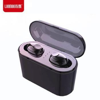 乐默LOOMOO 对耳蓝牙耳机 A级聚合物LBH -510