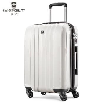 瑞动swissmobilty 20寸时尚拉杆箱 登机箱