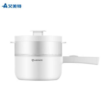 艾美特/AIRMATE mini料理电煮锅 电炖锅 CR15