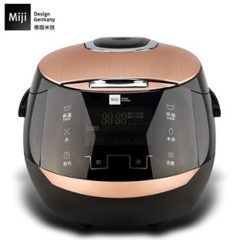 德国米技/MIJI4L微电脑多功能电饭煲厚不沾铝锅ECF40R