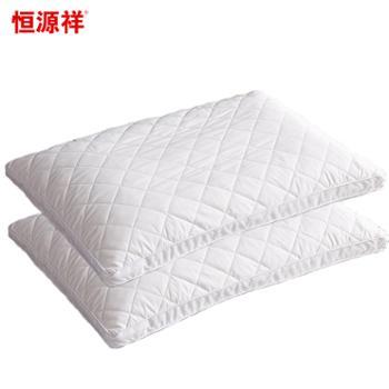 恒源祥 乳胶蚕丝枕 2只 (填充:桑蚕丝+乳胶颗粒)