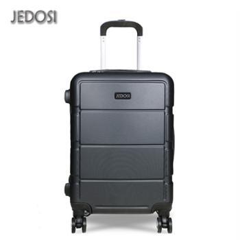 杰度仕JEDOSI 20寸都市经典 商务休闲拉杆箱