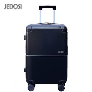 杰度仕JEDOSI 20寸简约商务休闲PC拉杆箱
