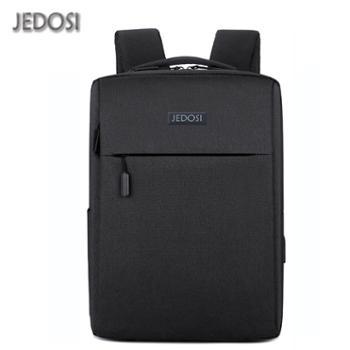 杰度仕JEDOSI 都市时尚 电脑背包 双肩包