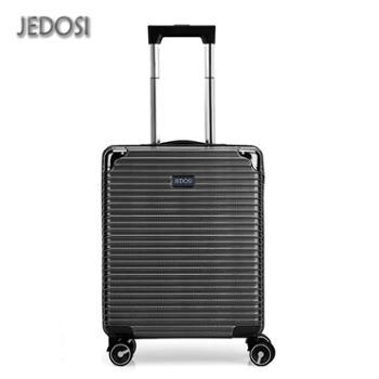杰度仕JEDOSI 简约风尚19寸PC拉杆箱 铝框款 黑色