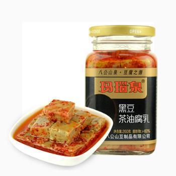 玛瑙泉 黑豆茶油腐乳 260gx4瓶 安徽八公山腐乳