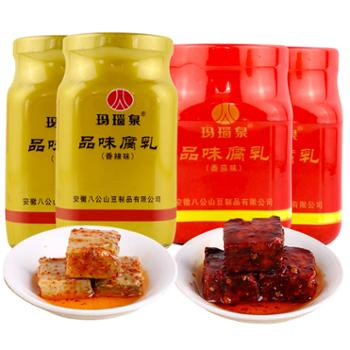 玛瑙泉 香辣番茄豆腐乳 两种口味4瓶 自然发酵180天