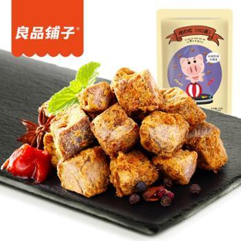 良品铺子 猪肉粒(XO)98g×3袋