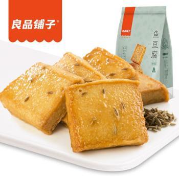 良品铺子 鱼豆腐烧烤味170gx3袋