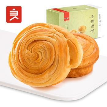良品铺子 手撕面包 营养早餐 1050g*2