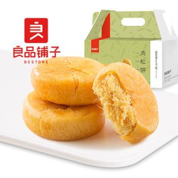 良品铺子 肉松饼 1000g